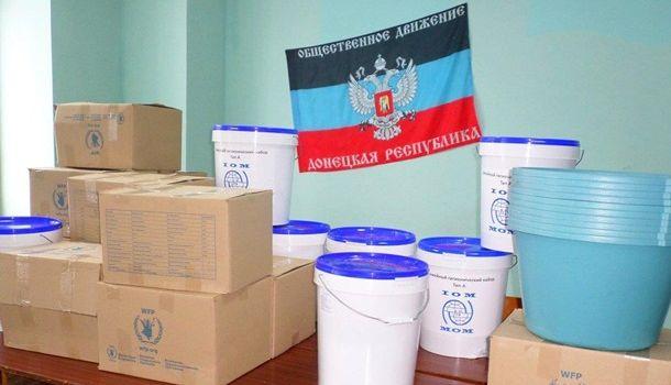 Боевики «ДНР» ограничили порядок выдачи гуманитарной помощи нуждающимся