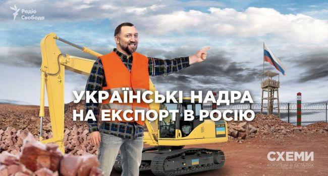 «Верховная Рада должна национализировать российские предприятия в Украине, связаны с оборонным комплексом», - бывший депутат Госдумы
