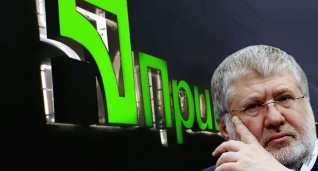 «Разве что какие-то бонусы»: Коломойский не получит ни ПриватБанк, ни компенсацию за него