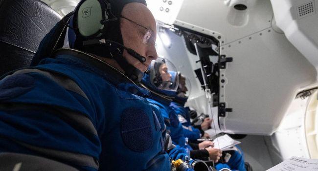 «Страшнее Нибиру»: Учёные университета Мэриленд обнаружили в космосе необъяснимое и пугающее явление