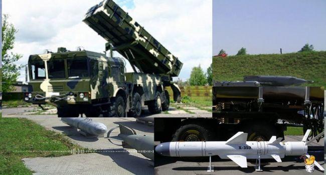 «Агрессор в панике! Достанет до Москвы»: В Украине для ВСУ разработано сверхмощное оружие