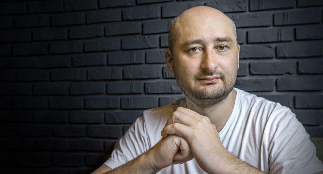 «Как же люто он драл Петра Алексеевича»: Бужанский посмеялся над главной задачей Бабченко