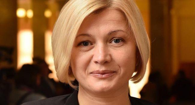 «Пускай и дальше подпевают кварталовцам»: Геращенко считает, что у этого состава хора Веревки нет морального права открывать и закрывать сессии парламента