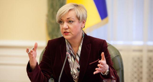 «Будет вам и хор, и имени Веревки»: Гонтарева предрекла экономический «коллапс», инвесторы уйдут из Украины