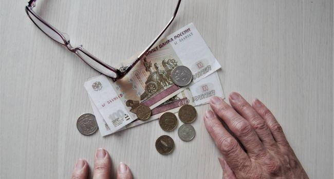 Пенсионеров в «ДНР» оставили без выплат пенсий: Люди начали «сеять» панику
