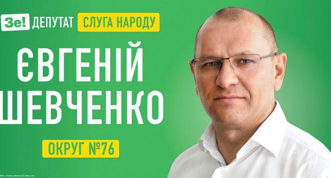«Слуга народа» на россТВ рассказал, что украинцы за мир, это только «радикалы» против «формулы Штайнмайера»