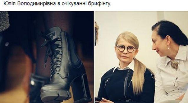 Тимошенко решила сократить расходы на свою политическую силу, и уволить часть партийных работников