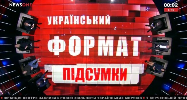 Дипломат: на «NewsOne» в ток-шоу «Украинский Формат» перепутали название. Лучше бы назвали «Антиукраинский Шабаш»