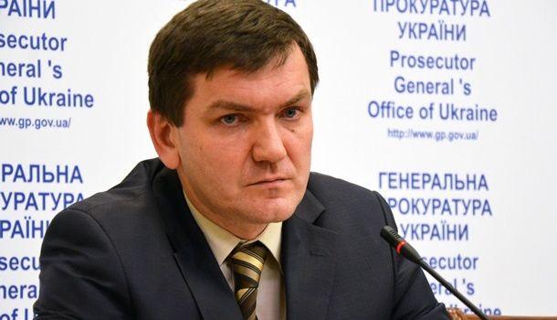 Перед увольнением Генпрокуратура выплатила Горбатюку почти миллион гривен