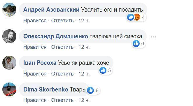 «Воинствующее меньшинство продолжает диктовать старую надоевшую политику»: Сергей Сивохо сделал новое заявление, чем не на шутку разозлил украинцев