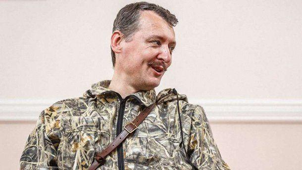 Гиркин опубликовал личные данные погибших в октябре на Донбассе боевиков