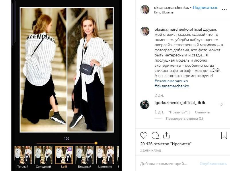 «Самая красивая женщина»: Оксана Марченко показала, как дочь сменила ей стиль