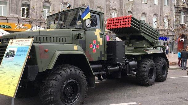 Армия Украины получила на баланс новое смертоносное реактивное оружие