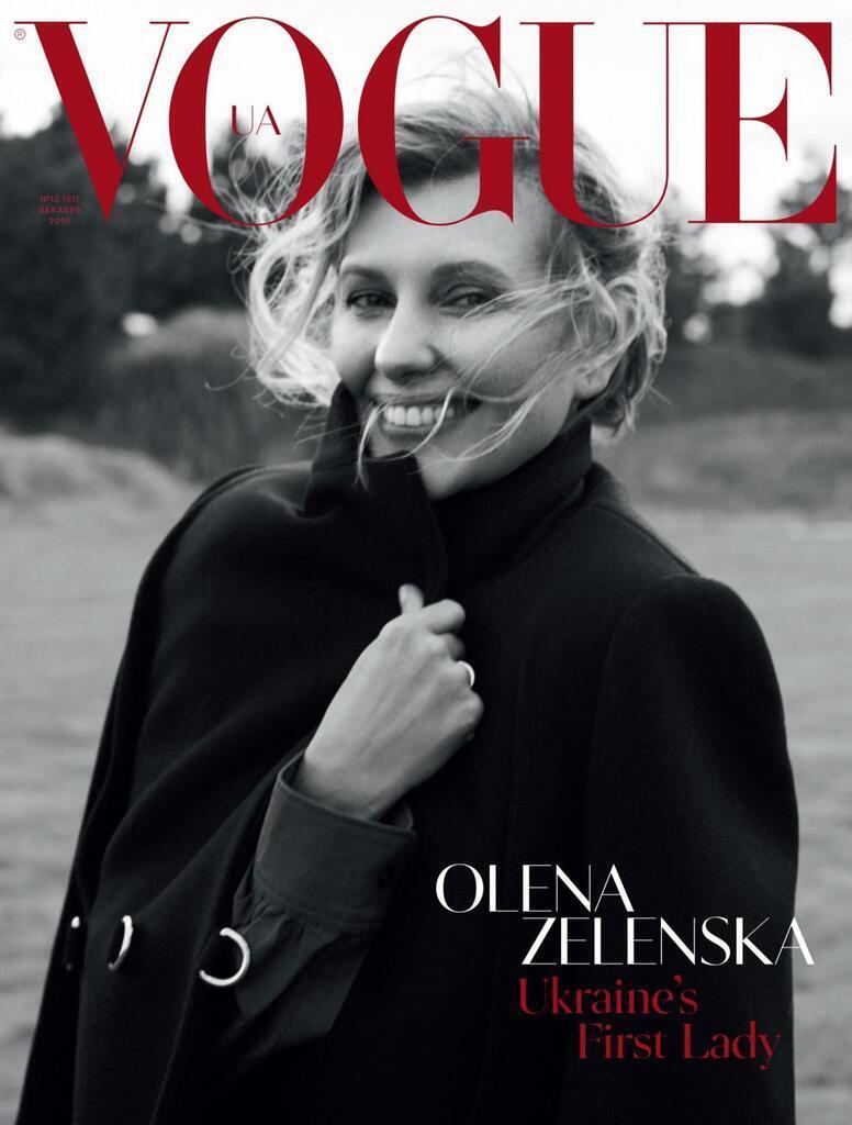 Елена Зеленская с мужем и детьми появилась на обложке декабрьского выпуска  журнала Vogue