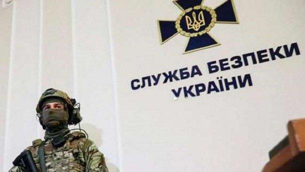 Оперативники СБУ задержали завербованного ФСБ украинского десантника