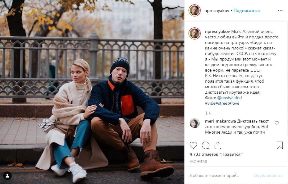 «Кладем под ж*пки грелку!» Сын Кристины Орбакайте поделился фото с женой, при этом высмеял женщин СССР