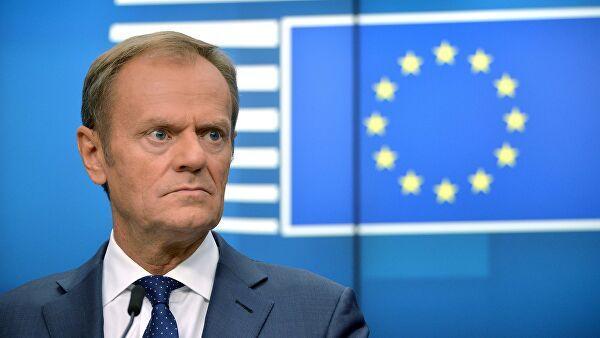 Туск: Россия для ЕС является не стратегическим партнером, но стратегической проблемой