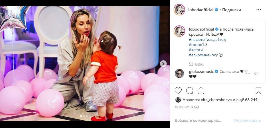 «А после появилась крошка Тильда»: Светлана Лобода показала трогательные фото с младшей дочерью