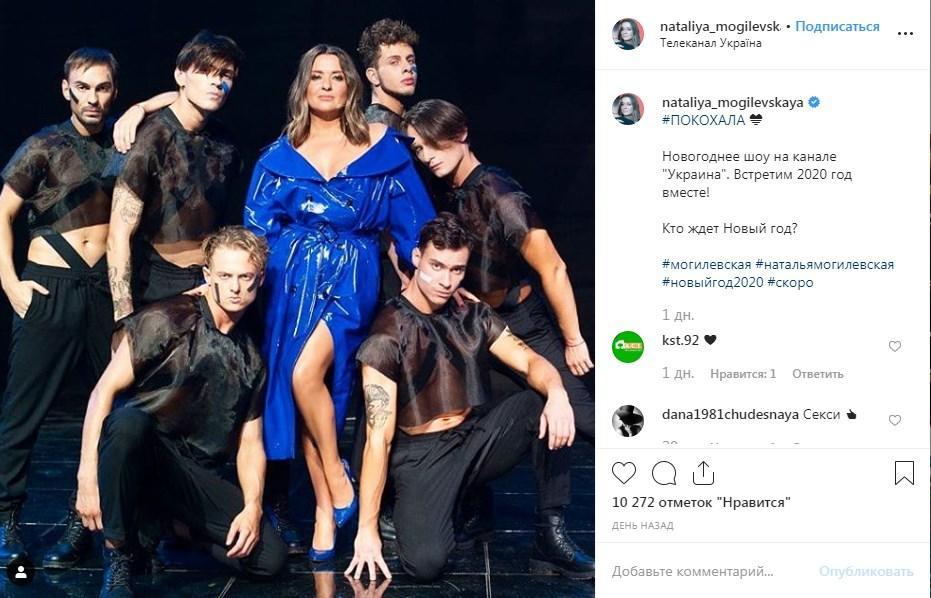 «Какие ножки!» Наталья Могилевская поделилась фото, на котором позирует в компании полуобнаженных парней