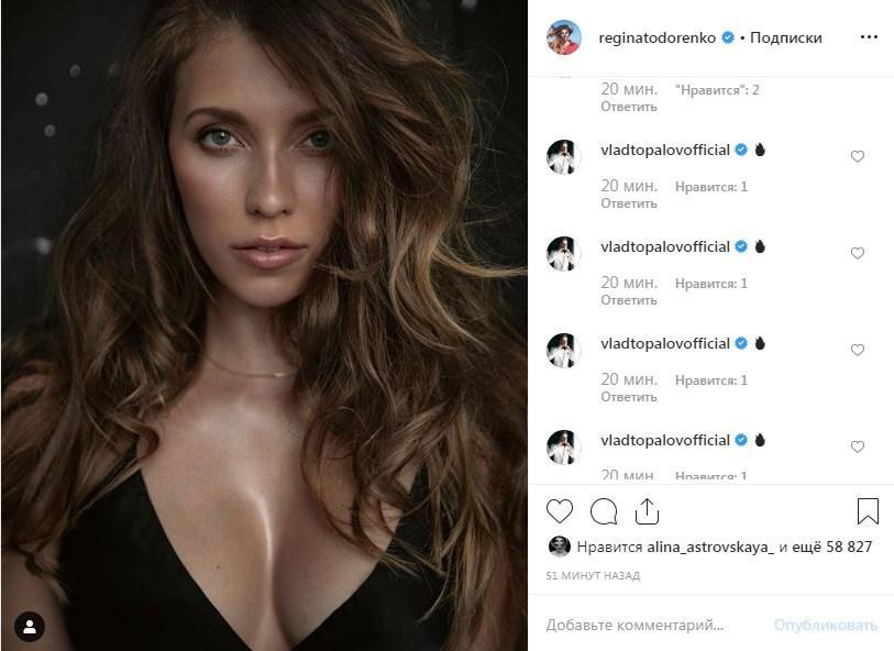 «Огонь»: Регина Тодоренко опубликовала смелое фото, засветив огромную грудь