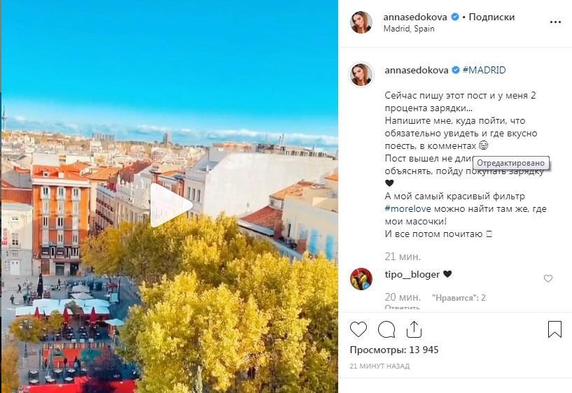 «Боже, какая красота»: Анна Седокова показала, где отдыхает после концертов