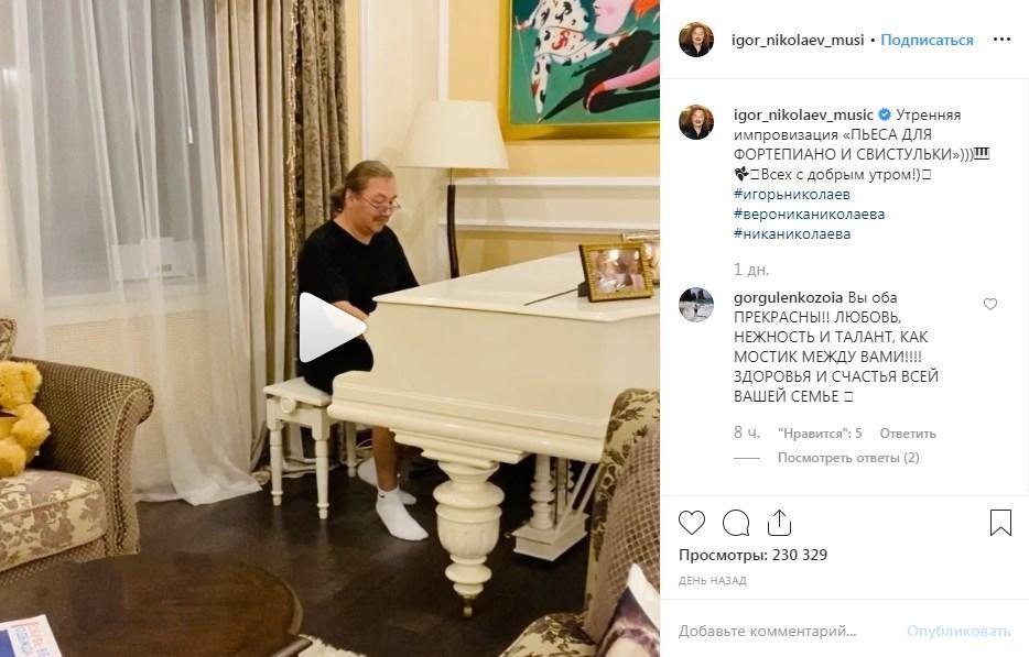 Заметно постарел и набрал лишний вес: в сети бурно обсуждают новое видео Игоря Николаева с дочкой