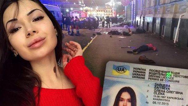 «Зайцева не хочет сидеть, Зайцева хочет домой»: в деле с ДТП в Харькове случился неожиданный поворот