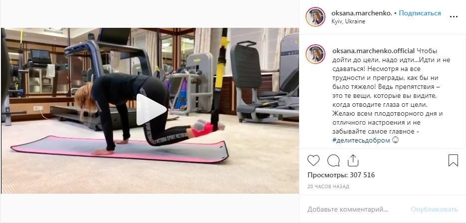 «Какая же Вы молодец! Горжусь, что в нашей стране есть такие люди»: растрепанная и с красным лицом Оксана Марченко показала своего тренера