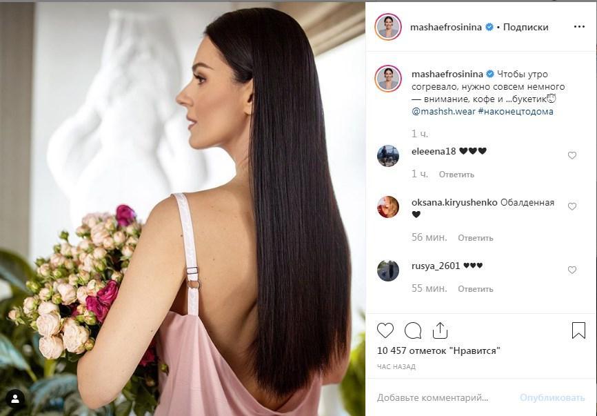 «Какая же вы красивая»: Маша Ефросинина сразила наповал нежным фото в сети