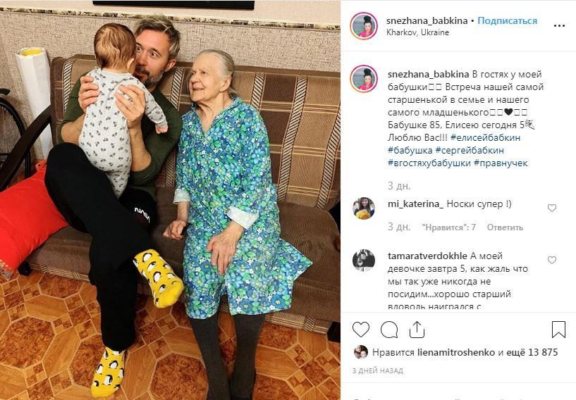 «Встреча нашей самой старшенькой в семье и нашего самого младшенького»: жена Сергея бабкина показала трогательное семейное фото