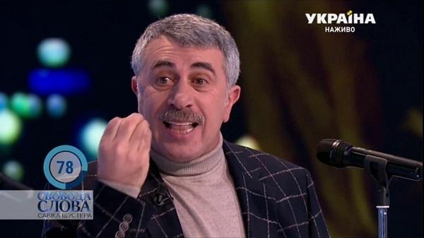 «У нас каждый, кто прошел онкологию, уже онколог!»: Комаровский с Соколовой поспорили в эфире у Шустера