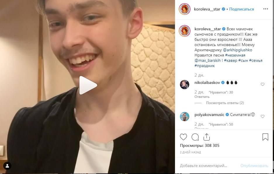 «Жити буде не в Росії»: Наташа Корольова показала свого сина, який заспівав пісню українського співака