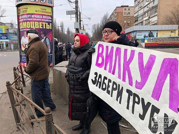 95-й квартал вышел на митинги в связи с холодом в квартирах: опубликованы знаковые фото из Кривого Рога
