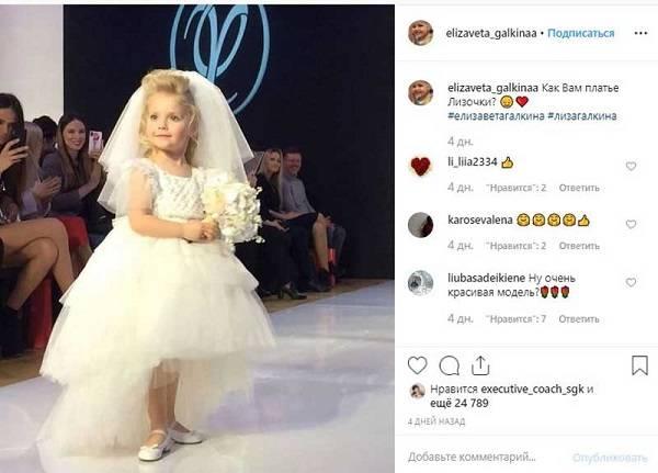 «До замужества нельзя фату надевать »: Пугачеву осудили в сети из-за появления Лизы Галкиной в платье невесты