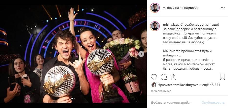 «Я раннее и представить себе не могла, какой масштабной может быть народная любовь и вера»: Ксения Мишина прокомментировала свою победу на «Танцах со звездами»