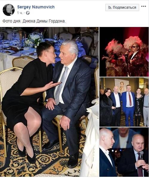 «Надя в платье?! Так она девочка?» В сети высмеяли неудачный образ Савченко