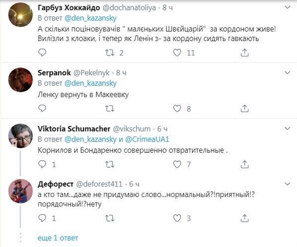 «Что же никто из этой группы не живет в Донецке?»: пользователи бурно прокомментировали снимок украинских гостей на росТВ
