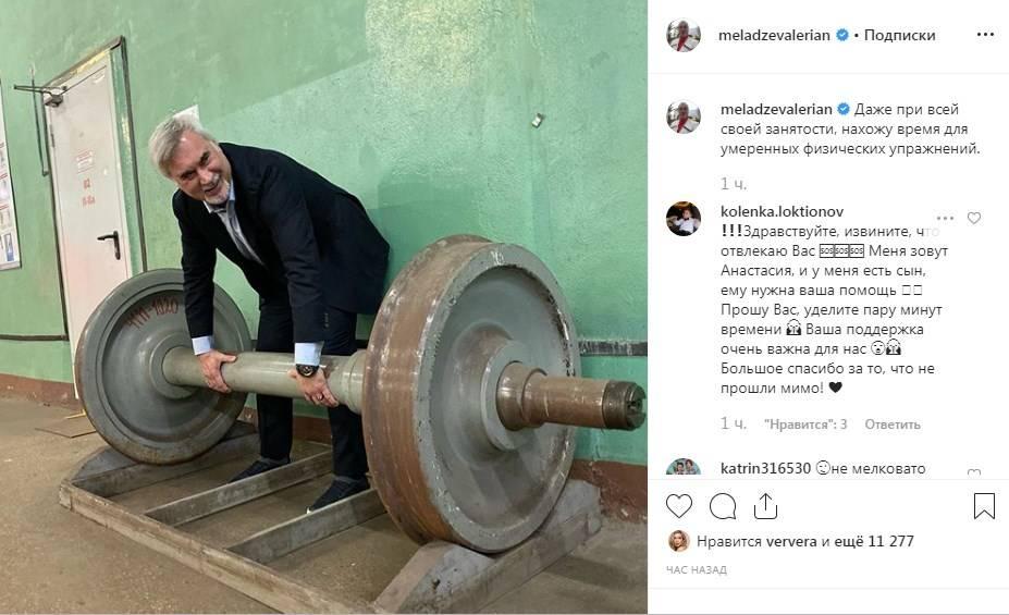 «Может, не надо, Валерий?» Меладзе всполошил сеть новым постом в «Инстаграм»