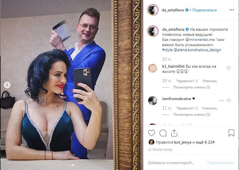 «Ты просто секси»: Даша Астафьева покорила сеть пышным бюстом в откровенном платье
