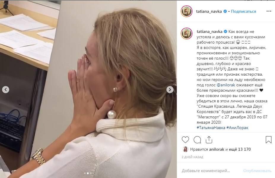 Ани Лорак довела до слез жену Дмитрия Пескова