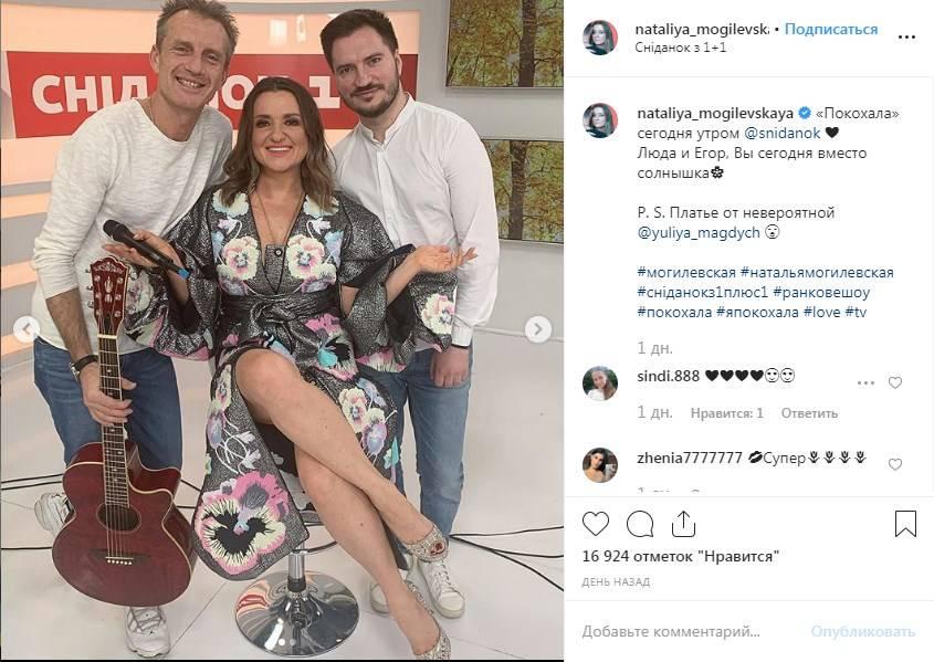 «Как всегда шикарная»: Наталья Могилевкая засветила стройные ноги в пикантном платье