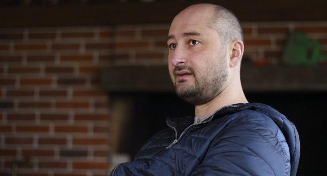 «Он сбежал из Украины»: Известный журналист заявил о побеге Бабченко