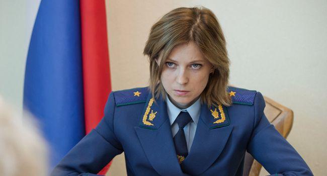 «Отсюда все бегут, вы не задумывались, почему?» Няша-Поклонская нарвалась на критику из-за слов о «прекрасной России»