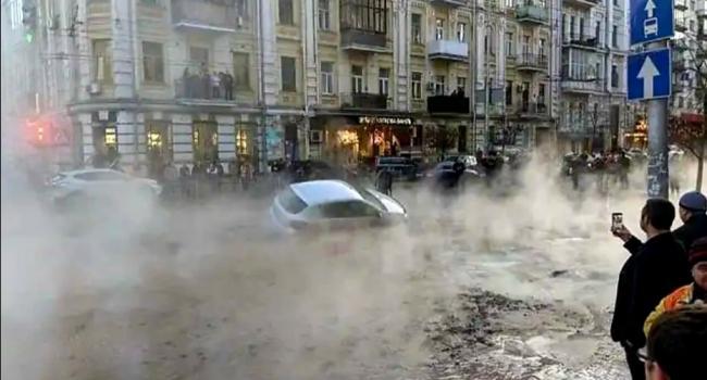 «Устали не только мосты, но и вся Украина»: Скубченко прокомментировал инцидент в Киеве