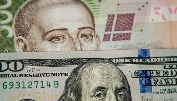 В Кабмине сообщили, каким будет курс доллара в конце 2020 года