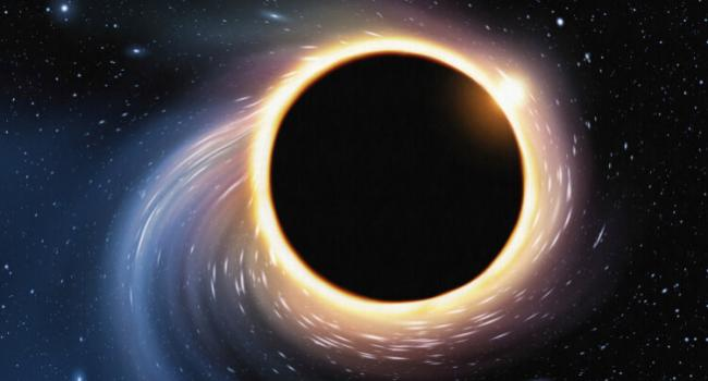 «Уникальная область пространства-времени»: В космосе обнаружена большая чёрная дыра