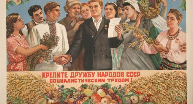 Историк привел факты почему в СССР на самом деле вместо социализма был колониализм
