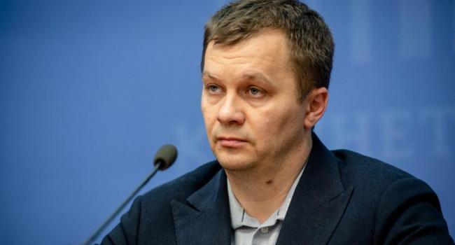« ЕБРР поддерживают земельную реформу в Украине»: Милованов опроверг очередную «зраду», связанную с запуском рынка земли