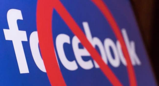Граждане России могут остаться без Фейсбука