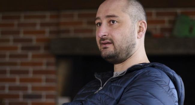 «Можно отказываться от этой филькиной грамоты»: Бабченко поддержал предложение партии «Голос» выйти из минских договоренностей